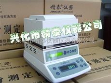 JT-120塑胶颗粒水分检测仪 塑胶颗粒水分测定仪,塑胶水分测量仪