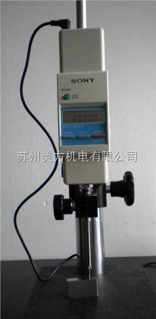 U60B-F索尼高度計U60B-F