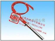ST5145ST5145限位式单头电热管