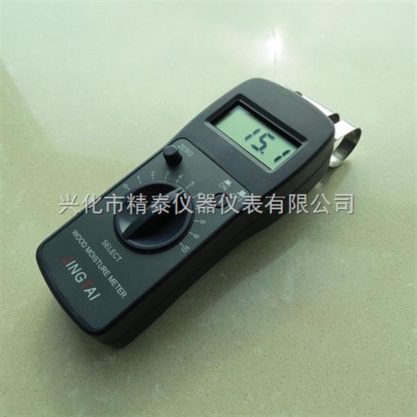 木材湿度测量仪 木材水分仪,木材水分测定仪