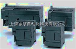 西门子200CPU电源板烧坏维修
