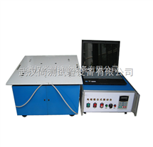 SC-TP水平电磁振动试验台