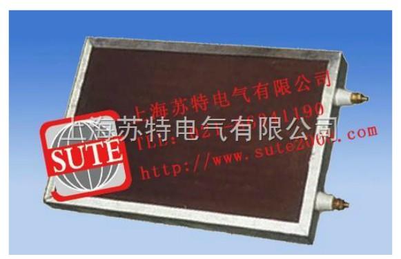 ST1065远红外碳化硅电热板