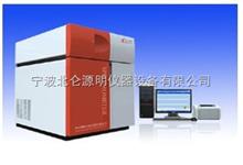 QL-5800型直讀光譜儀