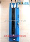 上海AFP-150|U型斜管压差计