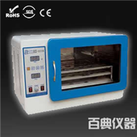HZ-2211K-微型振荡培养箱生产厂家