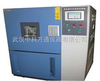 GDW-0*型高低温交变试验箱维修服务