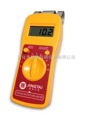 JT-T便携式布料水分仪 纺织面料水分仪 布料快速水分仪,便携式水分测定仪