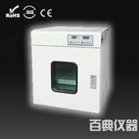 HZ-2111KA 立式振荡培养箱生产厂家