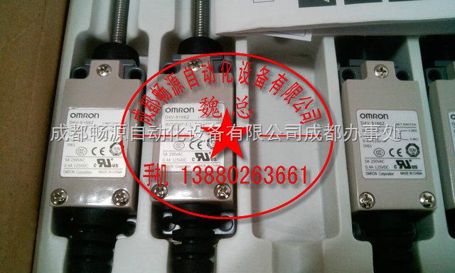a7bs-207富士变频器|宇电温控表