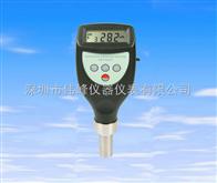 SRT-6223粗糙度仪