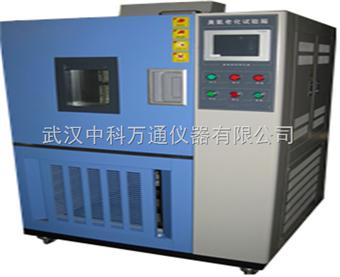 生产厂家上面维修全触屏QL-010臭氧老化实验箱