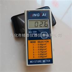 MCG-100W木材含水率 木材含水率测试仪