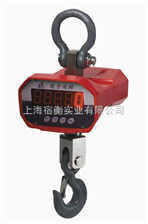 OCS-5T電子吊鉤秤《銷量*》