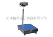 天津电子台秤工业用电子台秤150kg
