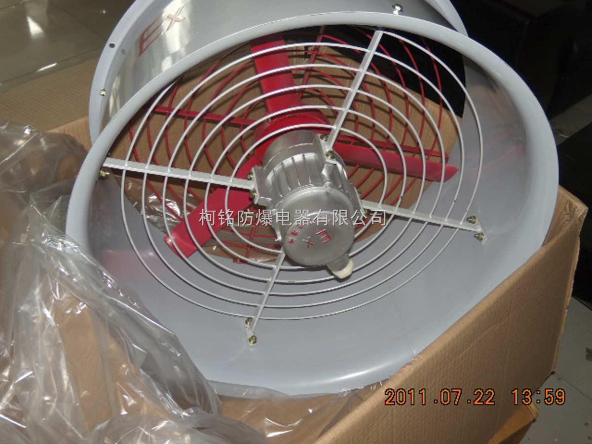 我厂生产的ft35-11型玻璃钢轴流风机,风筒,叶轮采用全玻璃钢结构,叶