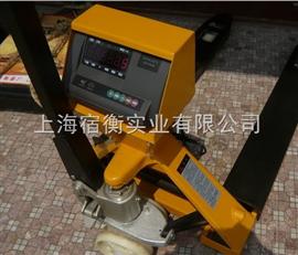 WX-JP上海2噸叉車秤,可以手推式叉車磅秤
