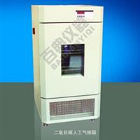 BDP-1000CO2二氧化碳人工气候箱专业生产厂家