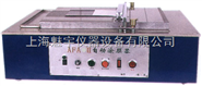 AFA-II自动涂膜机操作使用