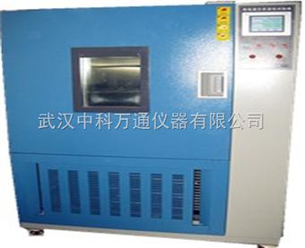 专业维修GD(J)s-250编程型高低温交变湿热箱