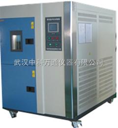 WDC(J)两箱式高低温冲击试验箱保养
