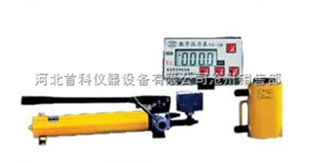 26,振动压实成型机 27,多功能直读式测钙仪 28,加速磨光机 29,路面