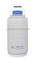 YDS-10A金凤液氮罐/YDS-10A