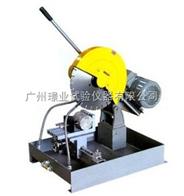 HQ-15砼芯样切割片机