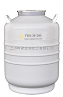 YDS-35-200金凤液氮罐/YDS-35-200