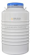 YDS-120-216金凤液氮罐/YDS-120-216