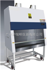 生化分析仪器、BHC-1600IIB2生物安全柜