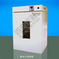 隔水式培养箱GHP-9050BS专业生产厂家