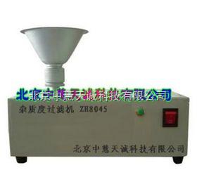 SFB-2型杂质度过滤机/杂质度测定仪/杂质度检测仪 型号:SFB-2
