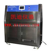 紫外线耐老化试验机