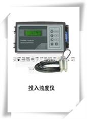 330FIL在线浊度仪、在线式浊度检测仪、NTU、mg/L显示