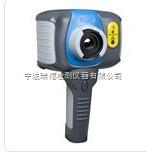 TKTI20SKF红外热像仪TKTI 20特价热卖 中国代理 资料 参数 价格 图片 专业代理