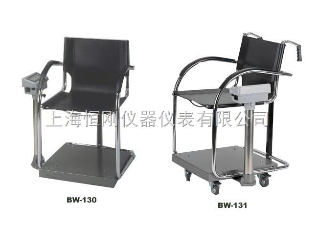 医透析轮椅秤※爱的奉献