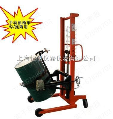 造纸厂公用电动油桶秤价格