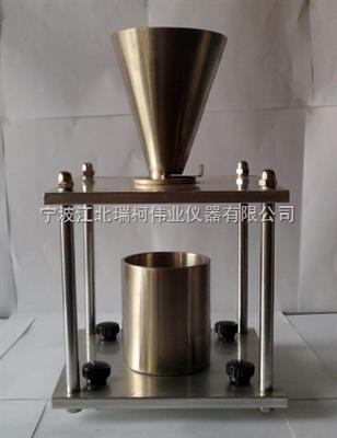 無機化工產品堆積密度測定儀