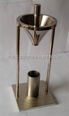 FT-103粉塵堆積密度儀,堆密度分析儀