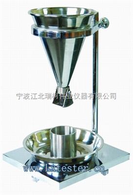 FT-106普通磨料堆積密度測定儀(原DMP-II)