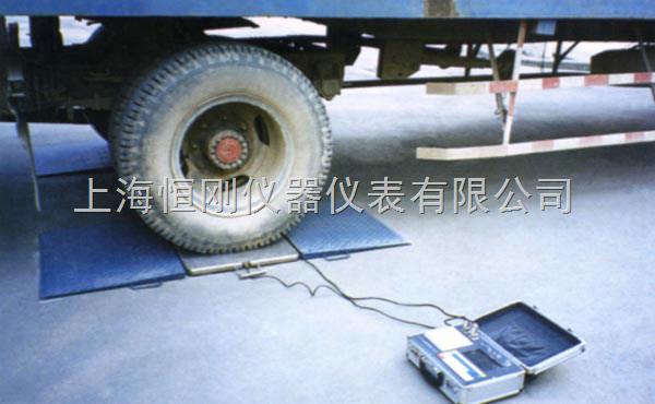 150T便携式轮重仪可连接电脑