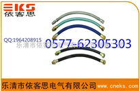 FNGFNG防水防尘防腐挠性连接管(一内一外)