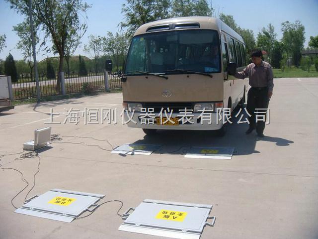 公路运输负荷控制电子轴重秤