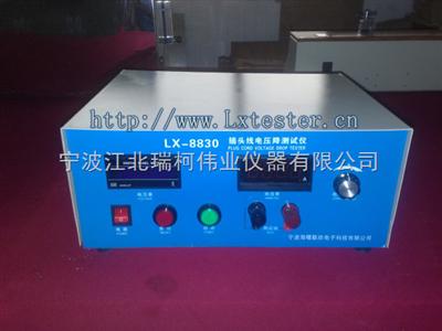 LX-9830插頭電壓降測試儀