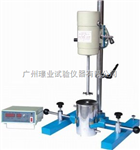 JSF-450搅拌砂磨分散多用机