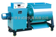 SJD-60单卧轴混凝土搅拌机 60升