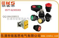 防爆指示灯 增安型壳体用 指示灯及灯罩 防爆信号灯