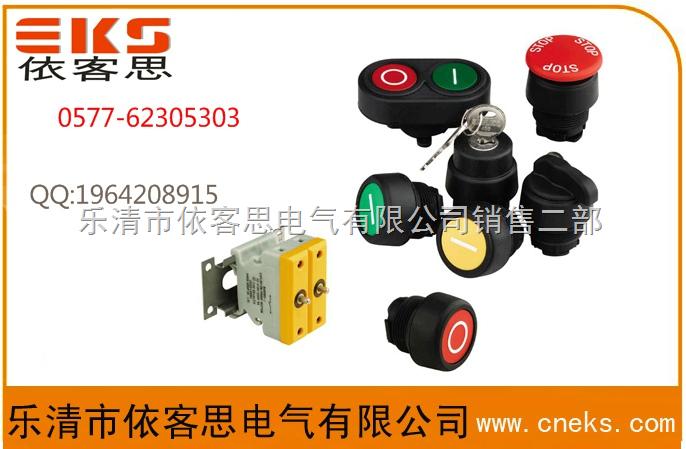 BD8030防爆指示灯AC220V防爆防腐信号灯IP66防爆箱常用电源灯直销