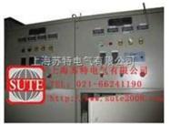 STST可控硅控制柜160kw